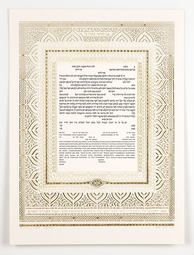 ketubah Celebration