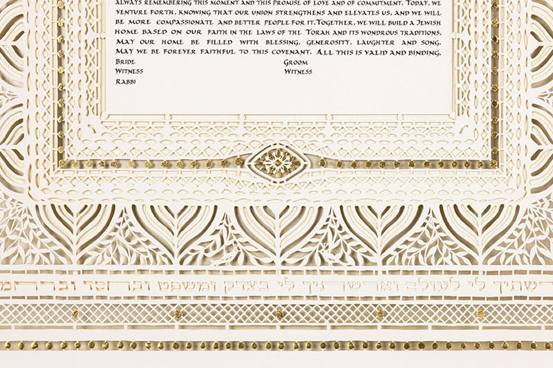 paper cut ketuba by danny azoulay