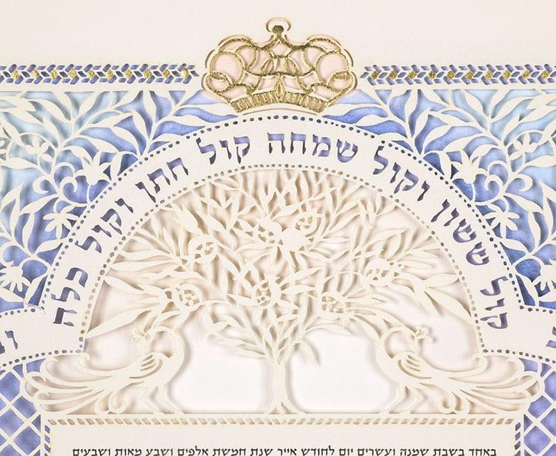 Jerusalem ketubahs