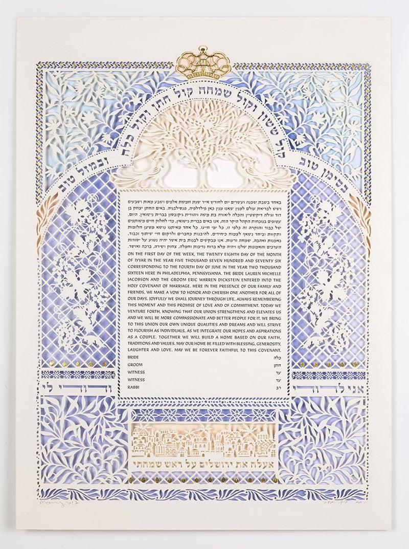 Jerusalem Vineyard ketubah