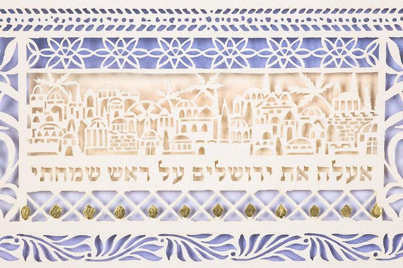 Jerusalem paper cut ketubah