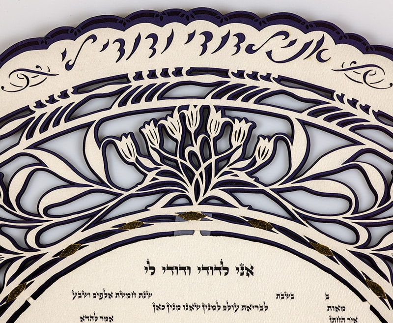 Silhouette ketubah by danny azoulay