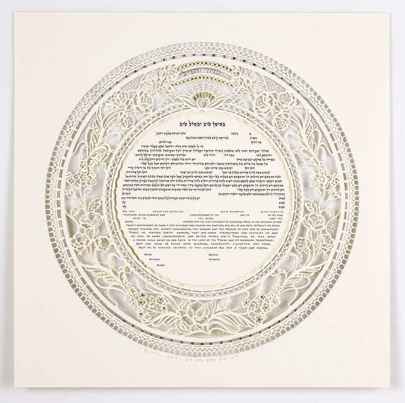 Venetian Lace traditional ketubah