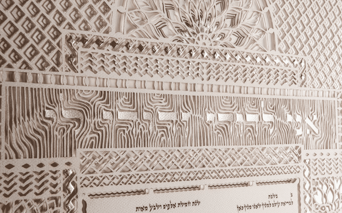 WHAT IS A KETUBAH
