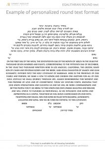 text Egalitarian for ketubah