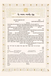 Gold-Leaves ketubah