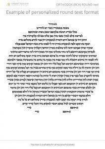 ketubaha text for Orthodox