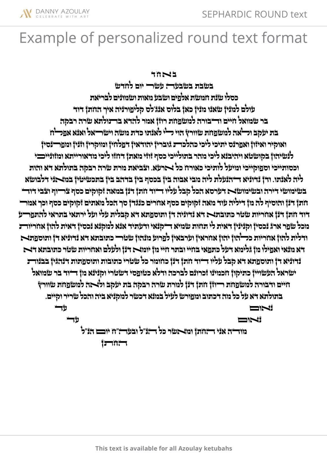 Sephardic