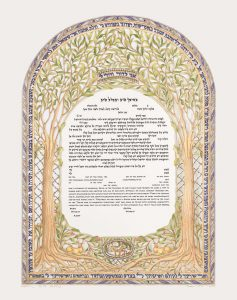 Green Wood colorful Ketubah