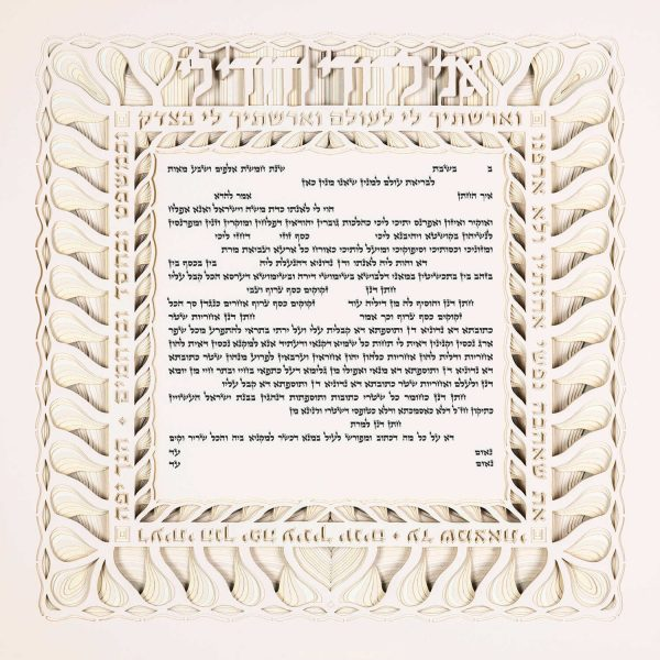 The Millefleurs Ketubah by danny azoulay