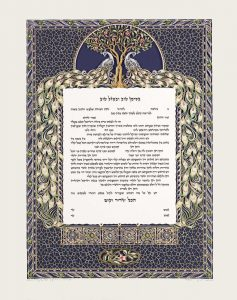 Peacock blue background ketubah