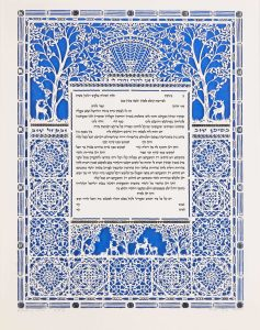 Silver Garden Ketubah with background