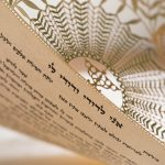 birds of paradise ketubah design