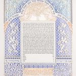 hebrew wedding ketubah