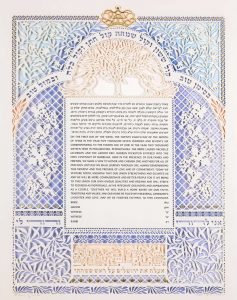 hebrew wedding ketubah