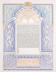 Jerusalem Vineyard