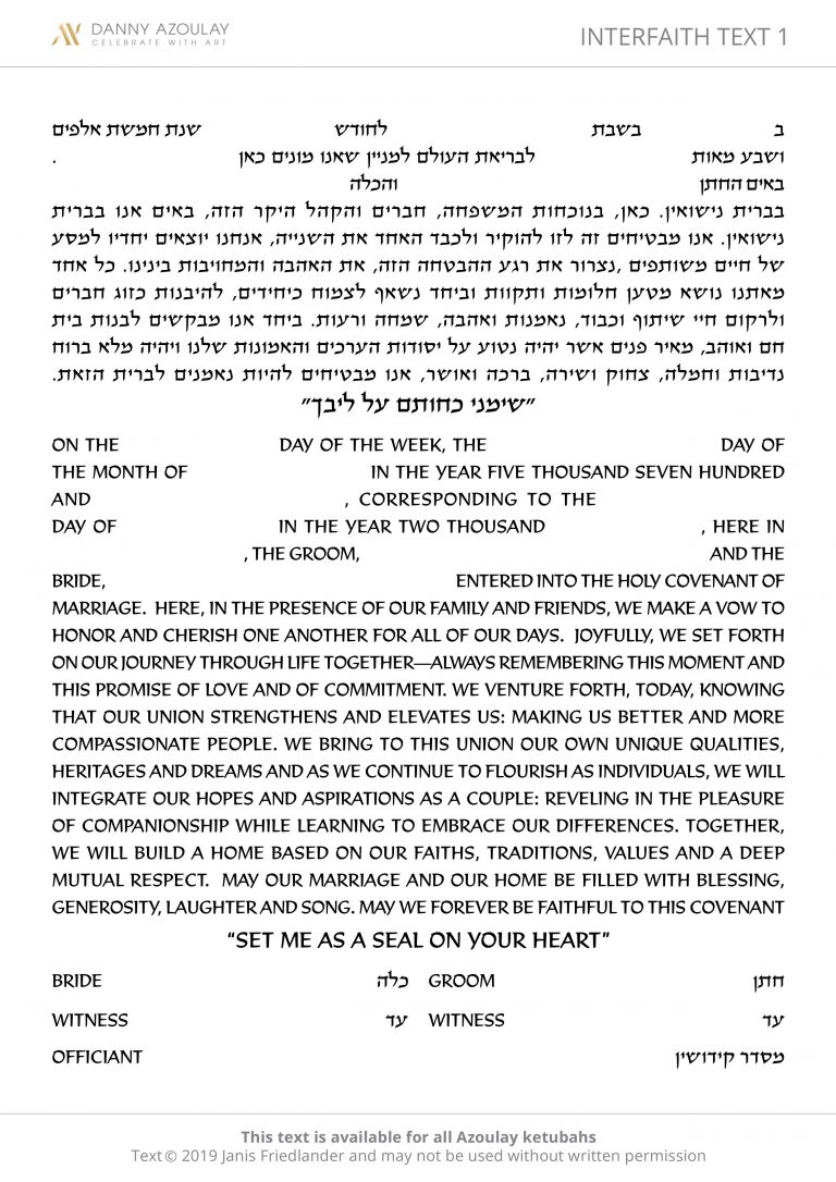 INTERFAITH TEXT 1