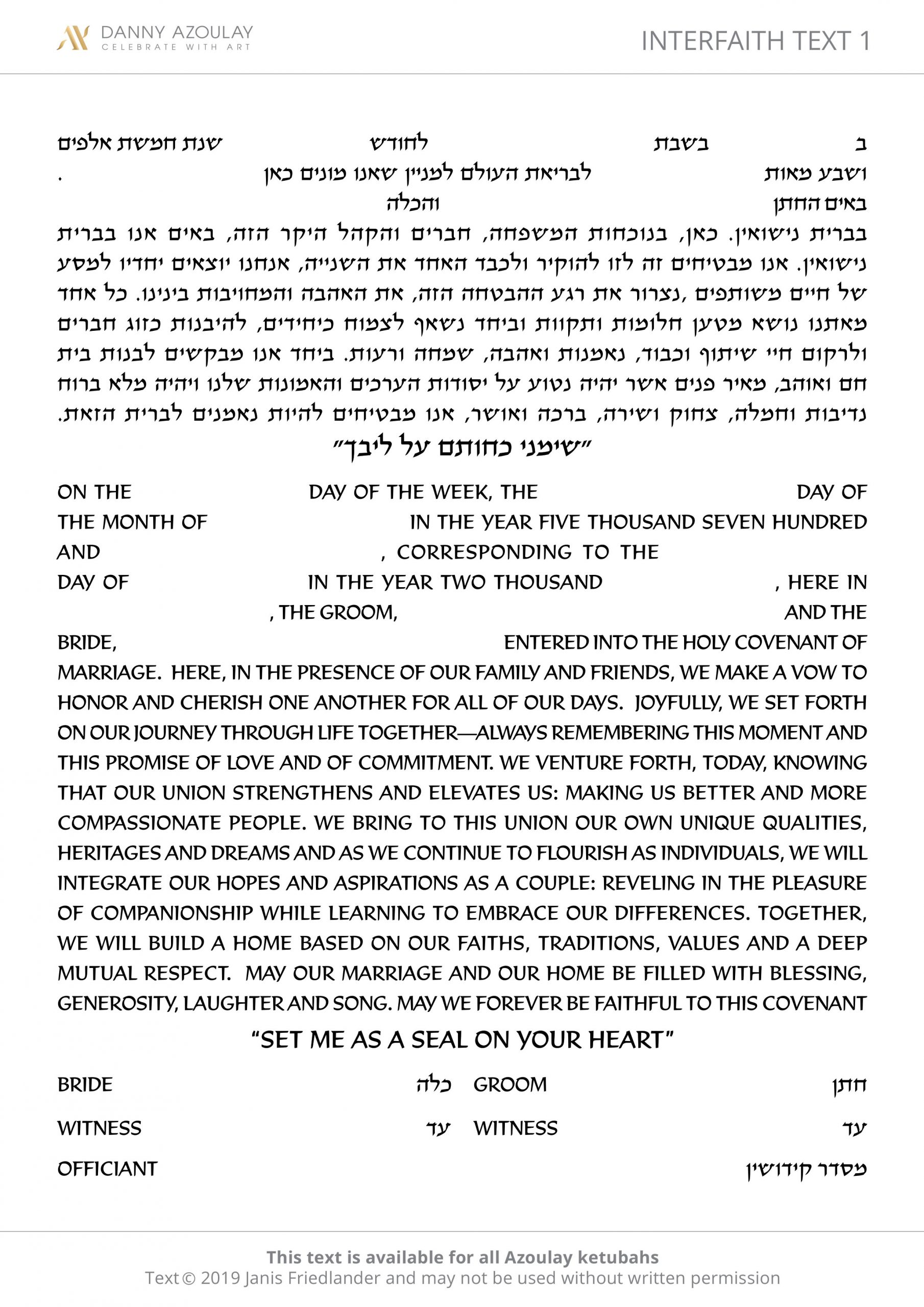 INTERFAITH TEXT 2