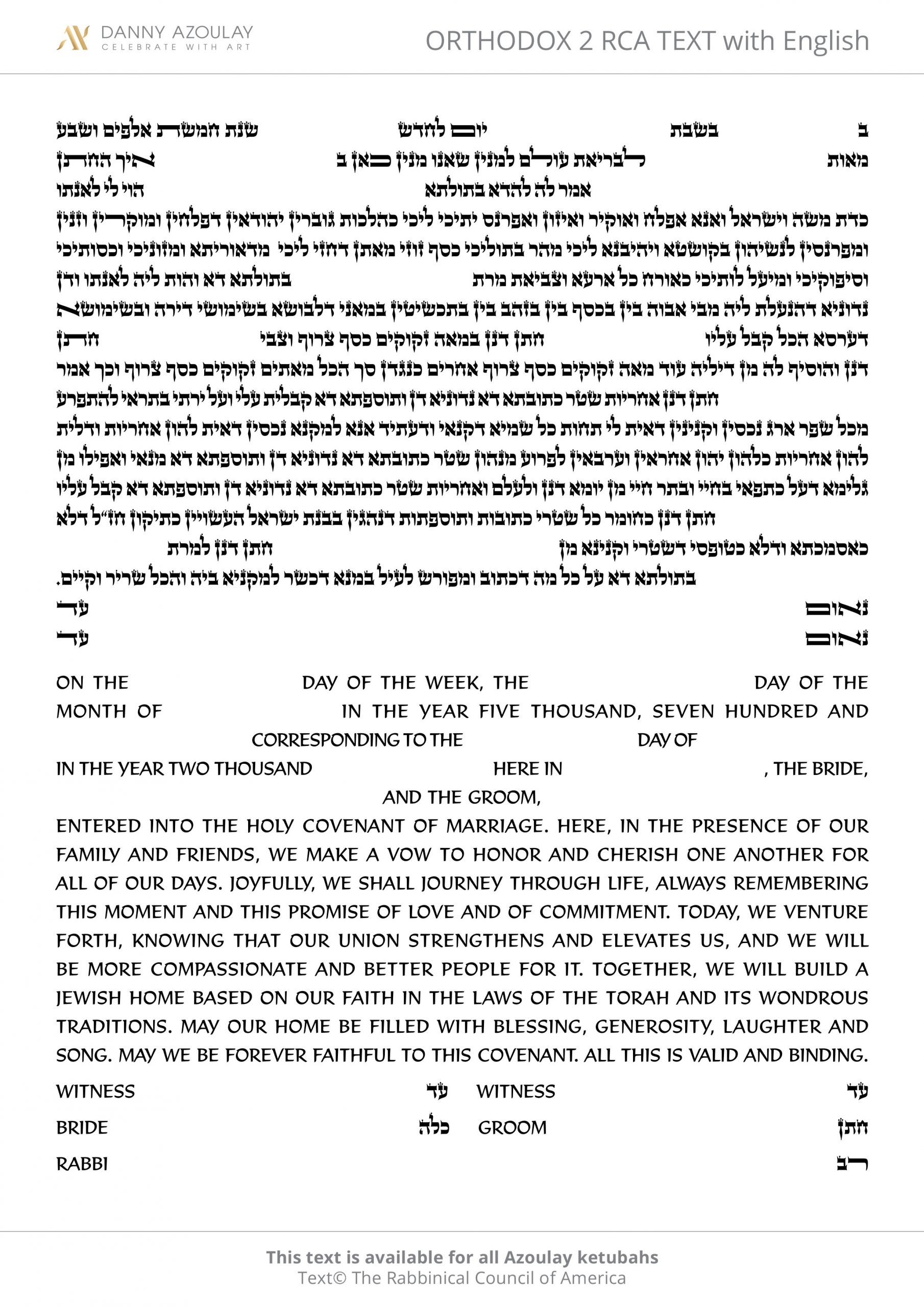 ORTHODOX 2 RCA TEXT with English