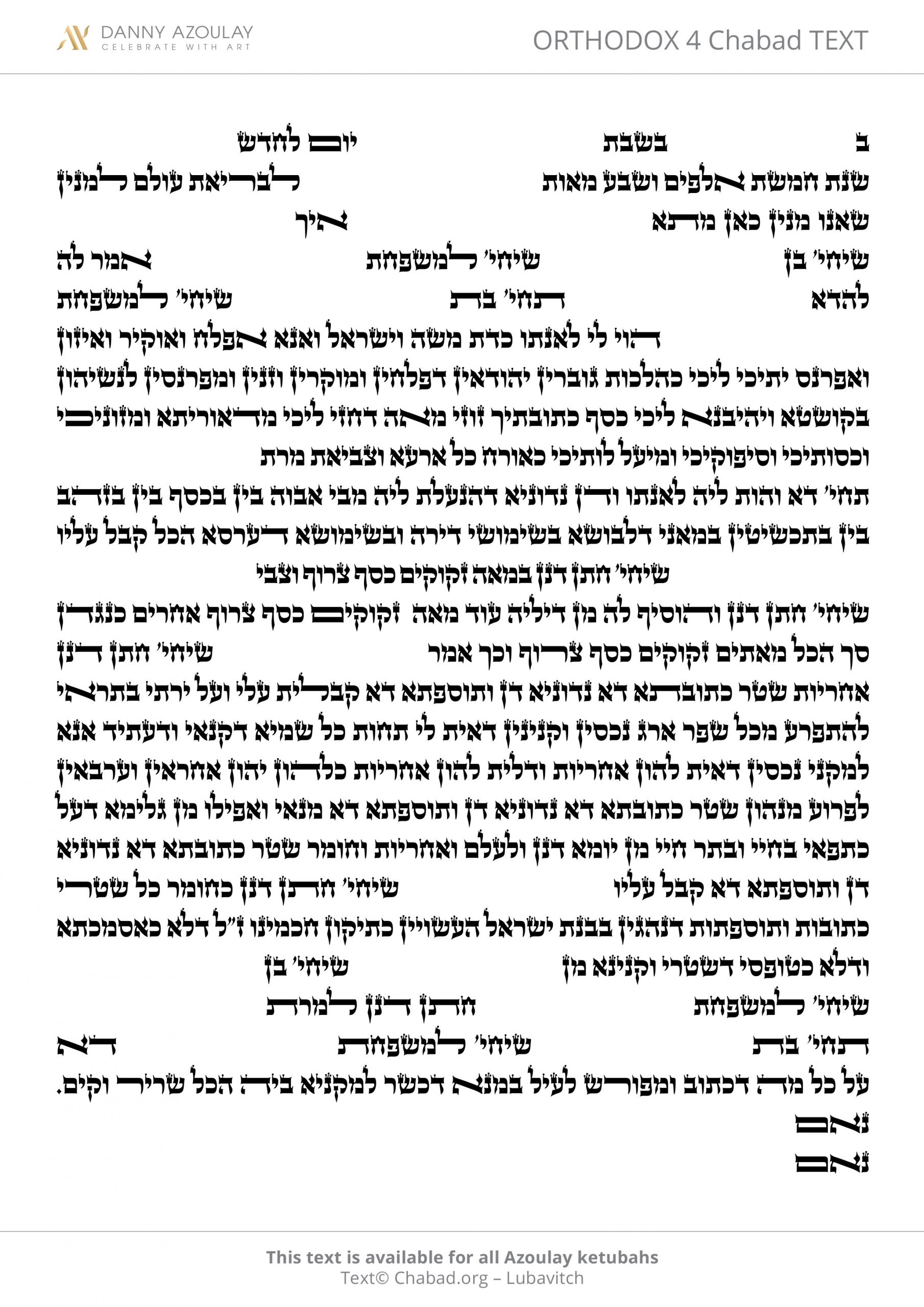 ORTHODOX 4 Chabad TEXT