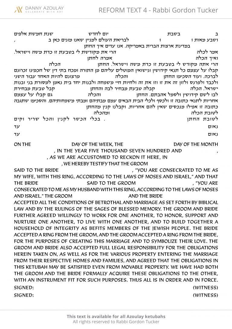 Reform TEXT 4 - Rabbi Gordon Tucker