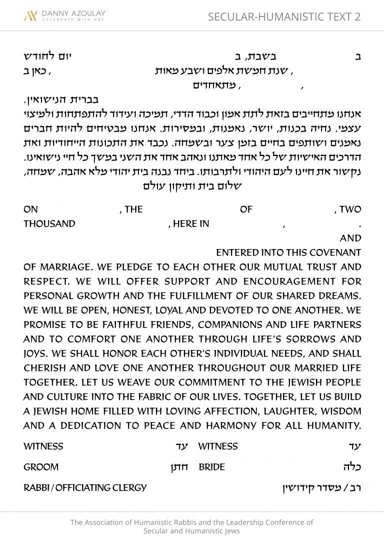 SECULAR-HUMANISTIC TEXT 2