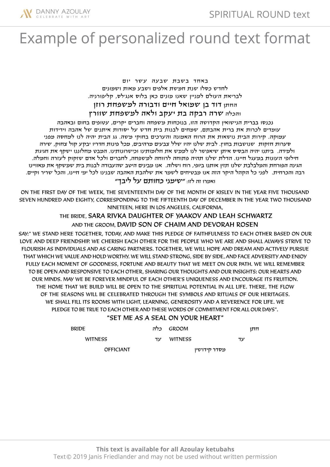 Spiritual text for ketubah