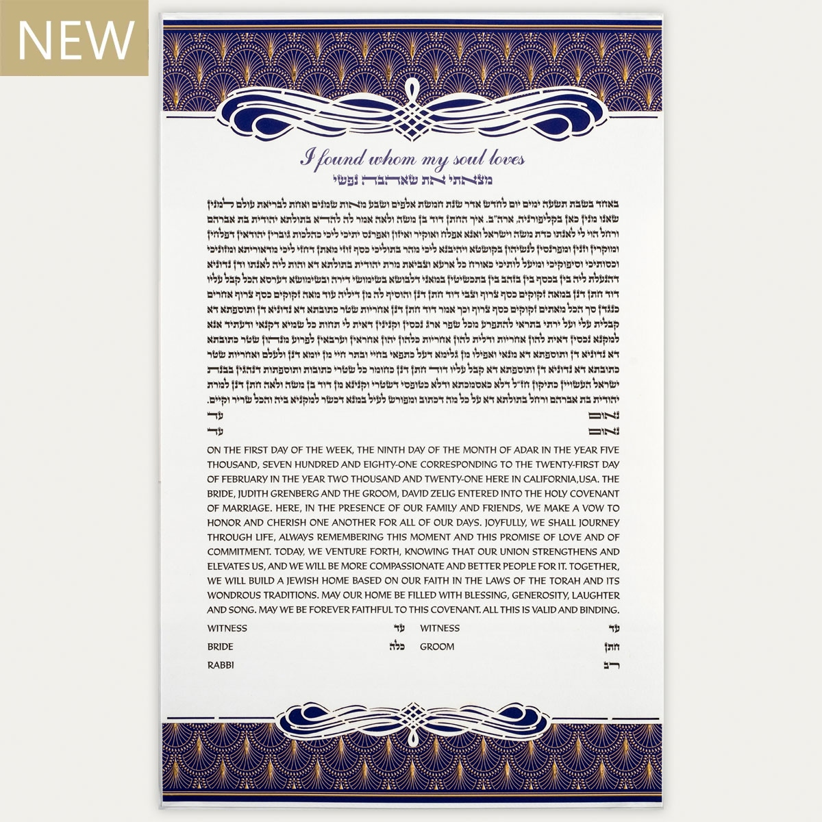 Faberge_Royal Blue Custom Ketubah Danny Azoulay Ketubah