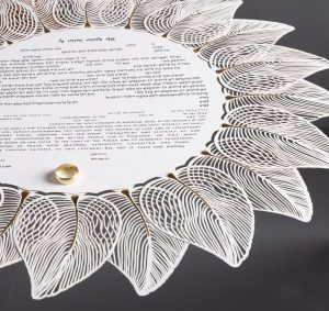 Tiara Ketubah by Danny Azoulay with rca text