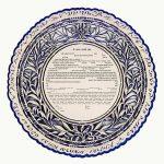 Ketubah a Judaica art