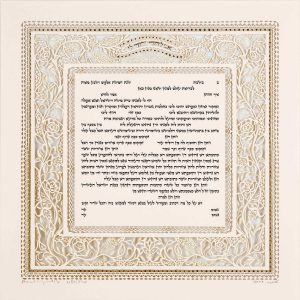 Antique Lace Ketubah