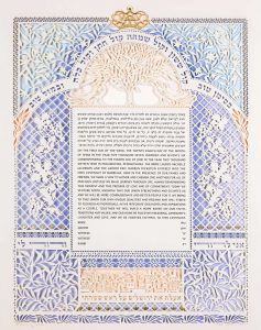 The Jerusalem Vineyards Ketubah