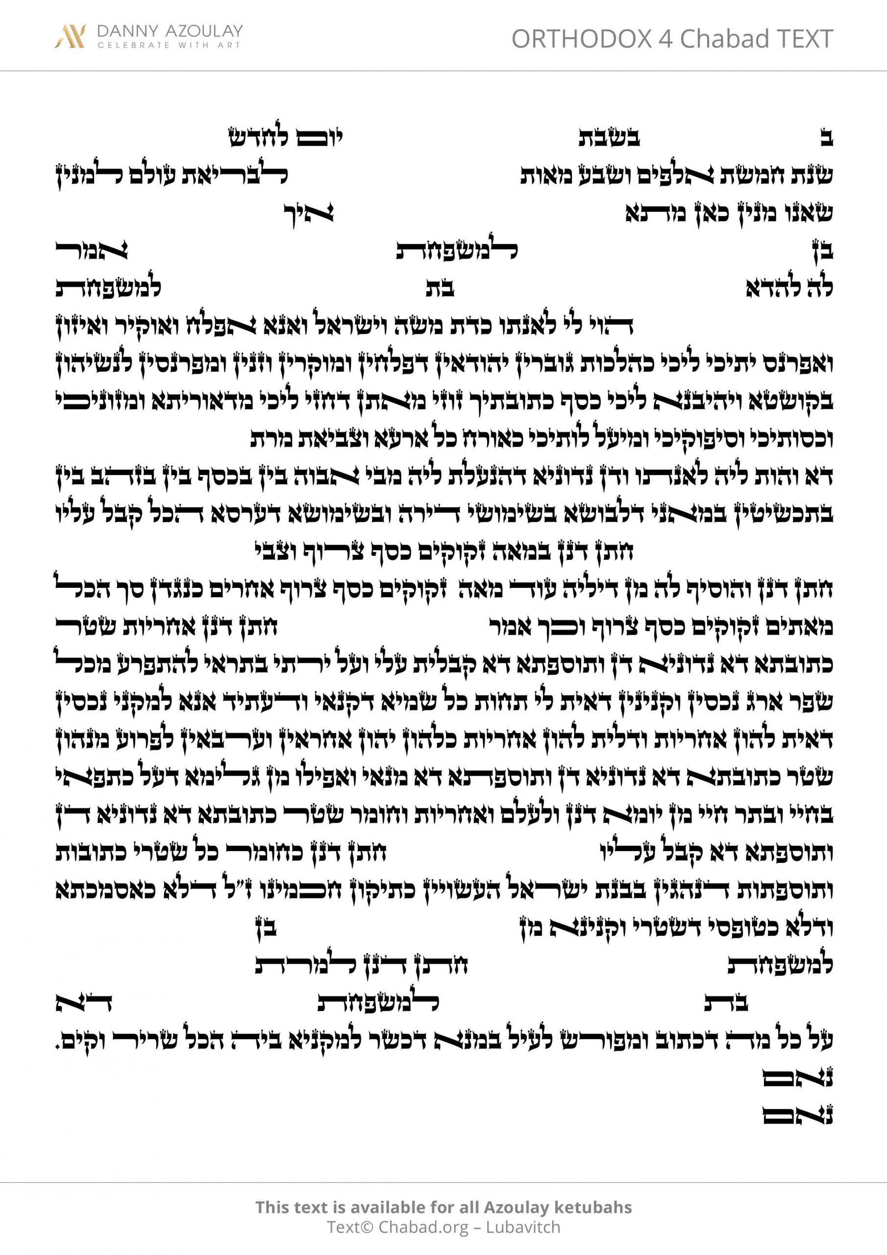 Orthodox Text 4