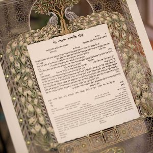 The Peacock Ketubah