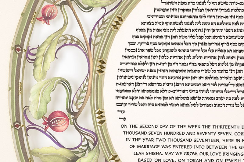 The Pomegranate Ketubah
