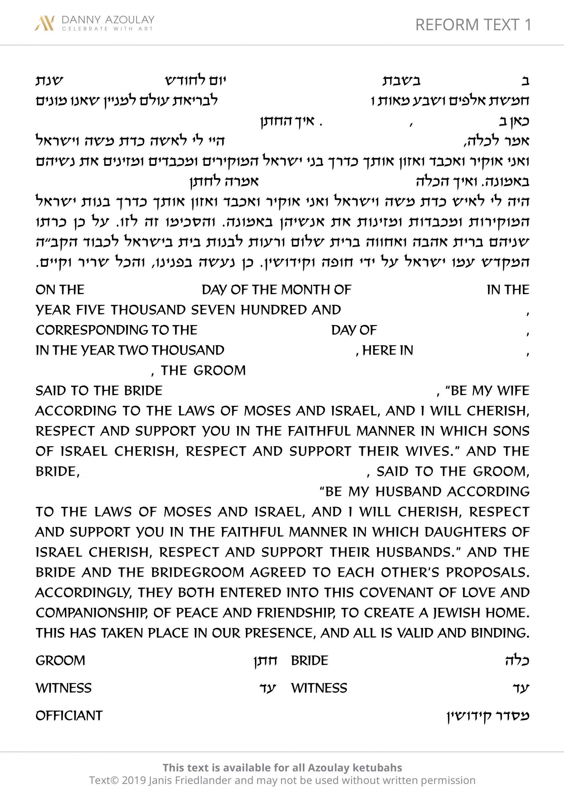 Reform Text 1