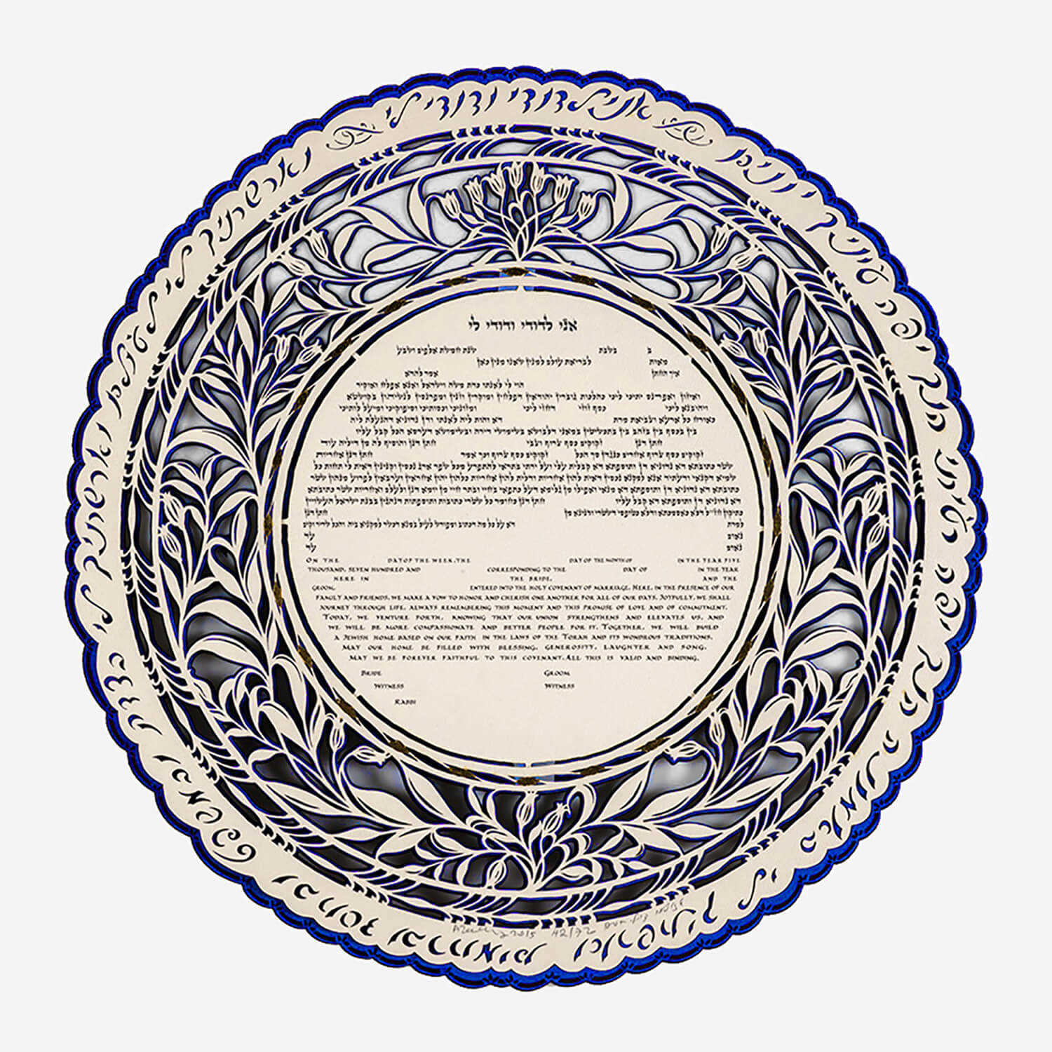The Silhouette Ketubah