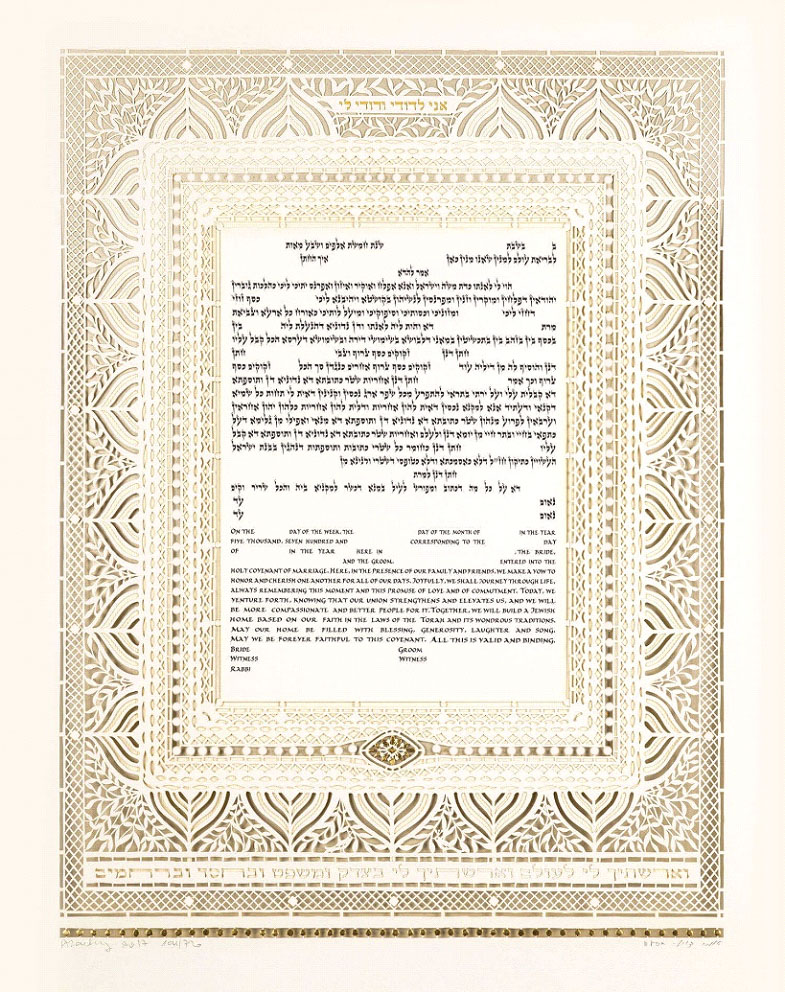 Celebration Ketubah