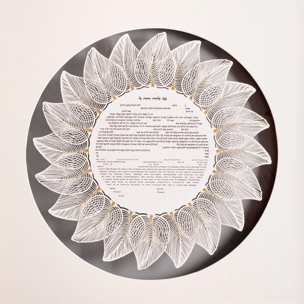 Tiara Ketubah by Danny Azoulay (7)