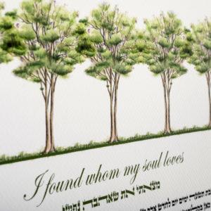 Green Park Ketuba with trees