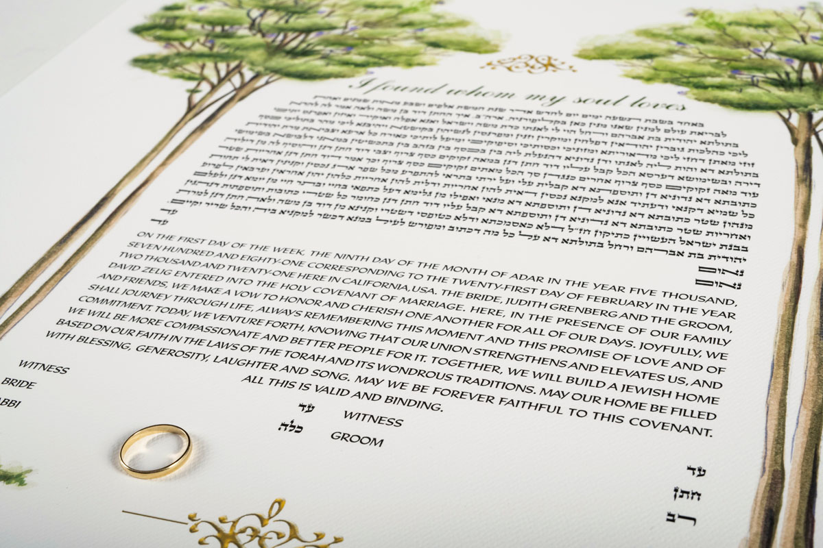 In the TreeTops Ketubah from a Jerusalem Artist