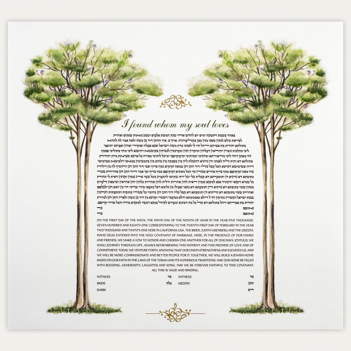 In the TreeTops Dani Azoulay Ketubah