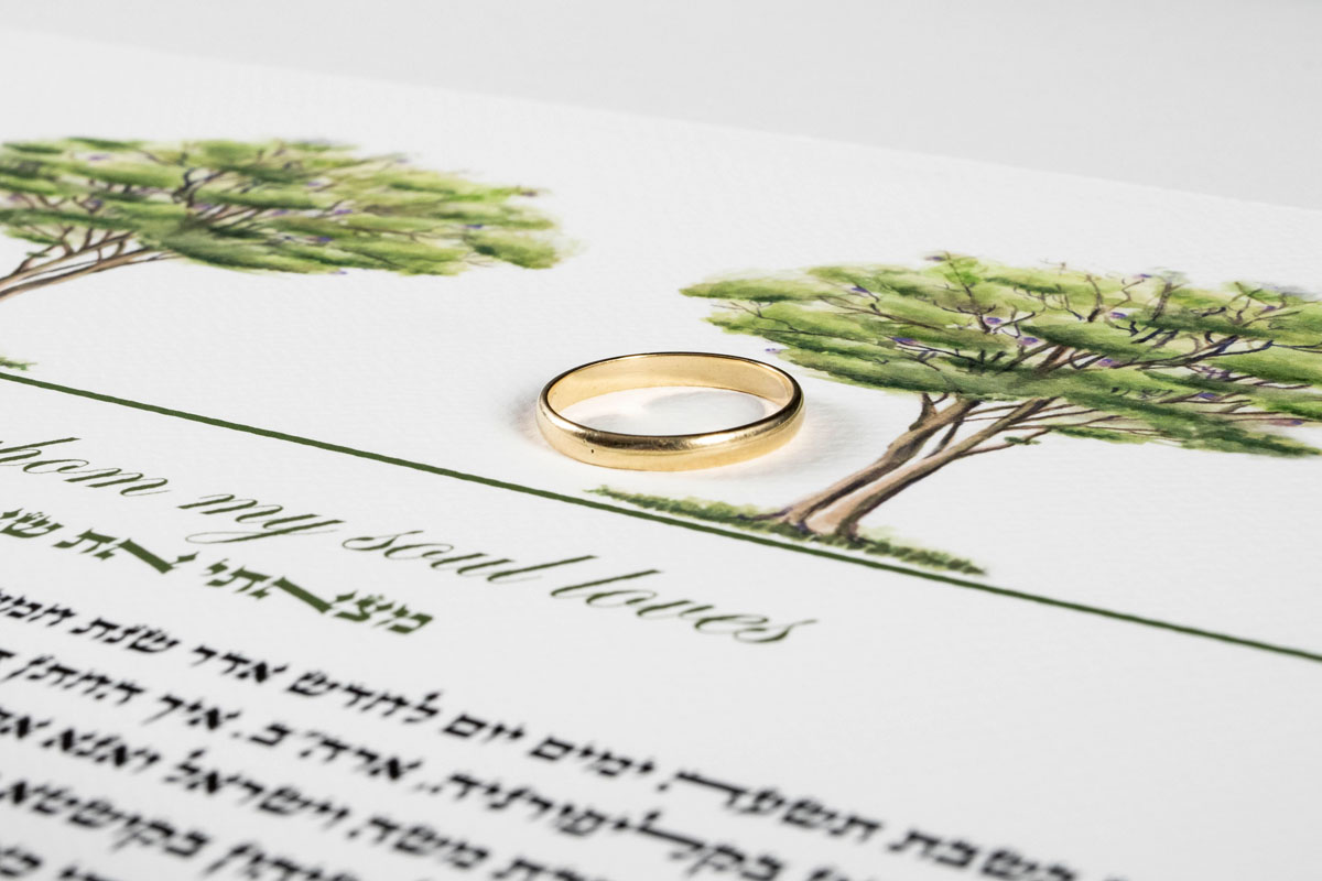 Two of a Kind Ketubah for interfaith couples