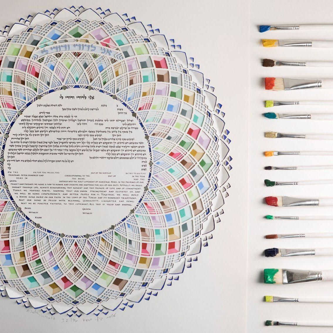 Modern multi-color ketubah