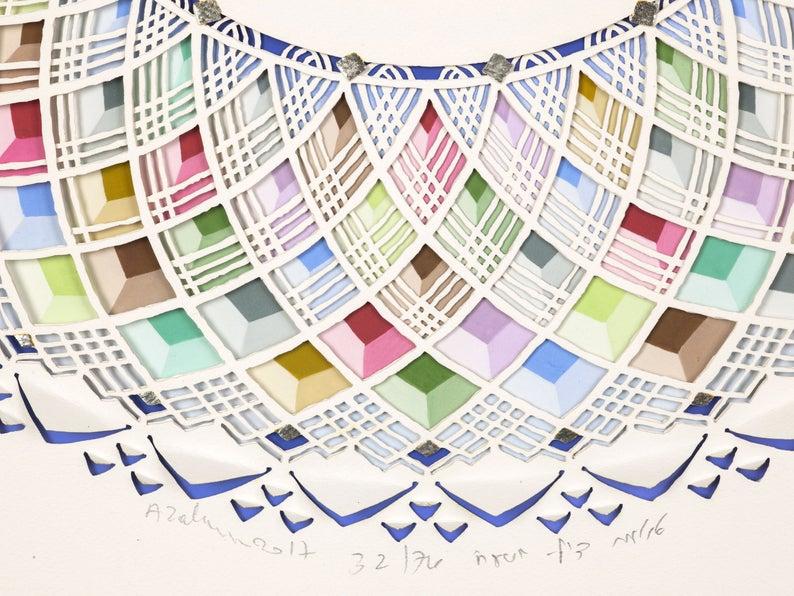 Multi color ketubah design