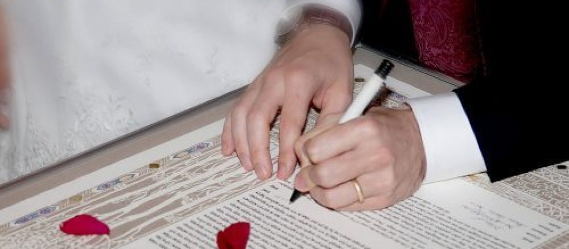 orthodox wedding ketubah